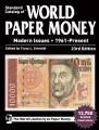 WORLD PAPER MONEY ODERN ISSUES